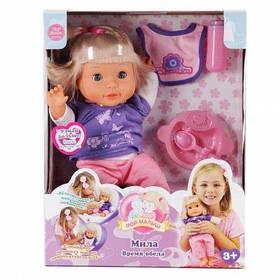 "Кукла ""Мила"" - Время Обеда (разговаривает).  5375"