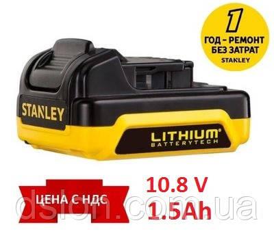 Аккумуляторная батарея STANLEY SB12S, 10.8 В, 1.5 А, время зарядки 70 мин, вес 0.20 кг