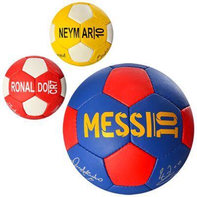 Мяч футбольный 801ABC размер5,ПУ1,4мм,4слоя,32панели,400-420г,3вида,в кульке