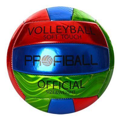 Мяч волейбольный EN 3258 офиц.разм, ПВХ2,7мм, 330г, металлик, в кульке