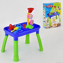 Столик детский для игр с песком и водой HG 605 12
