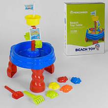 Столик для песка и воды 105 (12) с аксессуарами, в коробке