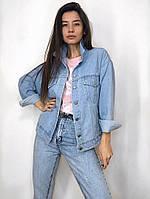Куртка джинсова, стильна, блакитна, AR-239