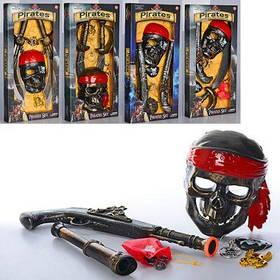 Набор пирата 8897A-131-2-3-4-5 маска, оружие, 5 видов, в кор-ке 25-51-5 см