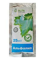 Прилипатель для гербицидов Альфалип, 25 мл, Alfa Smart Agro