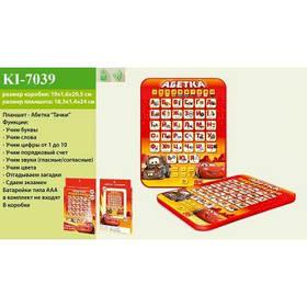 Планшет KI-7039 (96шт) батар, на укр, обучение, буквы, цвета, счет, в кор. 24*18.5*1.6