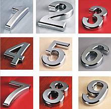 Номерки для дверей з нержавіючої сталі