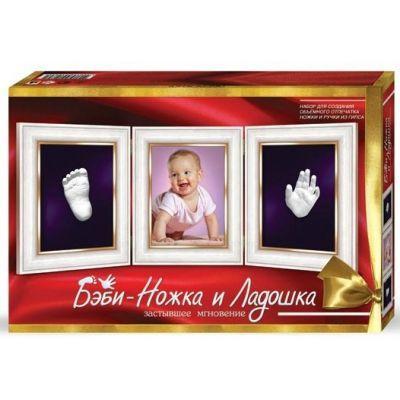 Набор Беби-Ножка и Ладошка Данко Тойс (5)