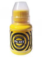 Инсектицид Разит 60 мл, Alfa Smart Agro