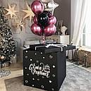 Коробка max для куль/подарунків, фото 5