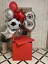 Коробка max для куль/подарунків, фото 8