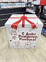 Коробка max для куль/подарунків, фото 10