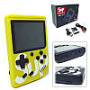 Sup Game Box 400in1, yellow