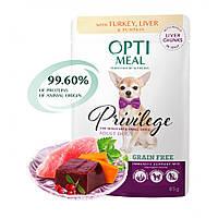 Optimeal Privilege Grain Free с индейкой и печенью в тыквенном желе для собак малых пород