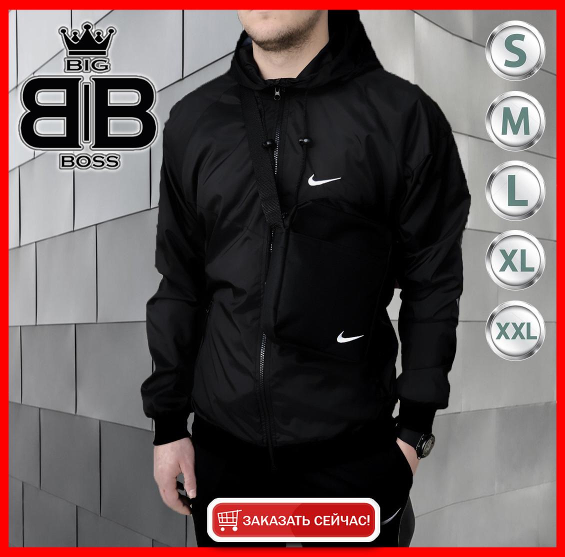 Мужская куртка не промокаемая ветровка с капюшоном Windbreaker, демисезонная (Черный)R1