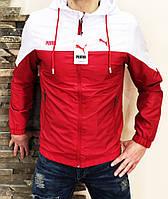 Куртка ветровка мужская спортивная красная с белым Puma