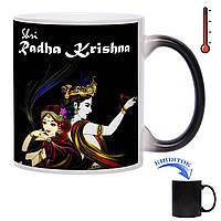 Чашка-хамелеон Радхе-Кришна 330 мл, фото 1