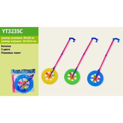 Каталочка на палке YT3235C (96шт/2) колесо, 3 цвета, в кульке 30-28 см