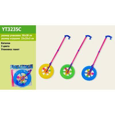 Каталочка на палке YT3235C (96шт/2) колесо, 3 цвета, в кульке 30-28 см, фото 2