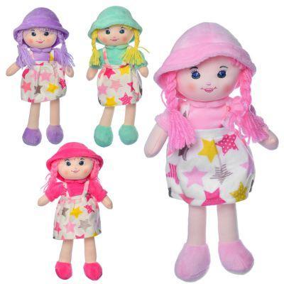 Кукла P0538 28см, мягконабивная, микс цветов, в кульке 10-28-6 см