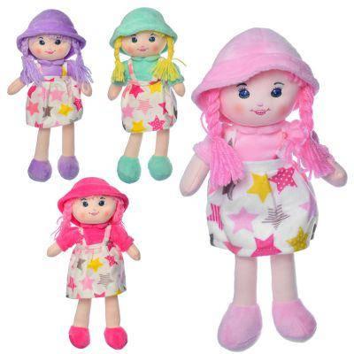 Кукла P0538 28см, мягконабивная, микс цветов, в кульке 10-28-6 см, фото 2