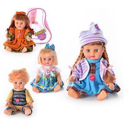 Кукла в рюкзаке АЛИНА 5070/79/77/5142 28 см, 4 вида, в рюкзаке, 21-16-11 см