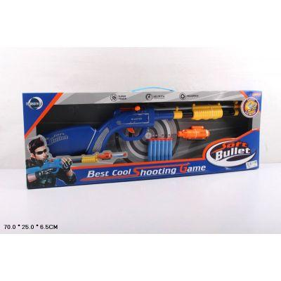 Бластер CX650-2 (24шт/2) стреляет поролон.снарядами, в коробке 70*25*6, 5см