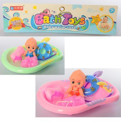 Пупс 308-B87  ванна 28 см, мочалка, круг для плавания, мыло, 2цв, в кульке 26-37-7см