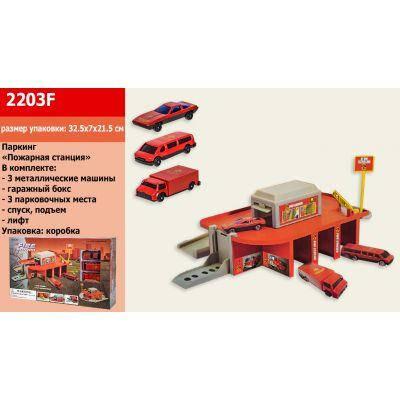 Паркинг 2203F (24шт) в коробке 32, 5*7*21,5 см, фото 2