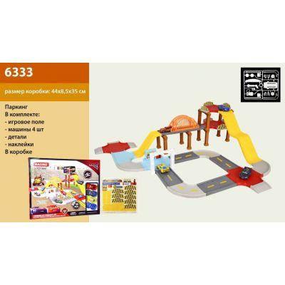 Паркинг 6333 (18шт/2) в коробке 44*35*9 см, фото 2
