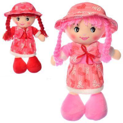 Кукла X15976 35 см, мягконабивная, 2 цвета 17-35-7 см