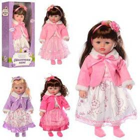 Кукла M 5421 RU 45 см, мягконабивая, обучающ, муз-звук (рус), 4 вида, бат (табл), в кор-ке 23-49-12 см