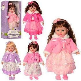 Кукла M 5421 UA 45 см, мягконабивая, обучающ, муз-звук (укр), песня, стихи,скороговорка, 4 вида, бат (табл),в кор-ке 23-49-12 см