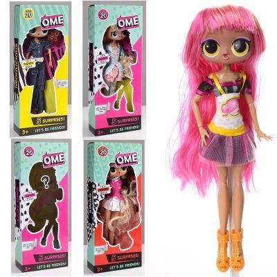 Кукла 8620 LOL, шарнирная, 4 вида, в кор-ке, 31-12-5 см, фото 2