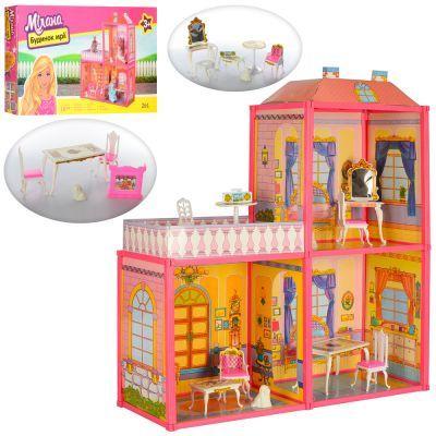 Домик 6984 для куклы, 63-51,5-70 см, фигурка, 2 этажа, в кор-ке 60-34-7,5 см