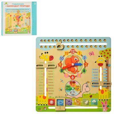 Деревянная игрушка Игра MD 2063 часы,календарь природы, в кор-ке 30,5-30,5-2,5 см