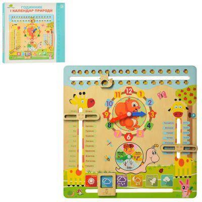 Деревянная игрушка Игра MD 2063 часы,календарь природы, в кор-ке 30,5-30,5-2,5 см, фото 2