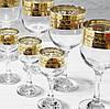 Набор из 12 стеклянных изделий (6 бокалов для вина+6 рюмок) EAV08-163/164