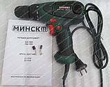 Сетевой шуруповерт Минск МСШ-1200 (1200 Вт), фото 5