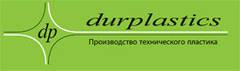 "Сертификаты качества ""Durplastics"" Испания (Дурпластик)"