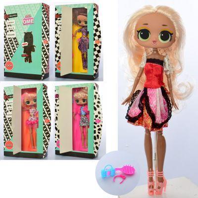 Кукла XM1097 LOL, шарнирная, аксессуары, микс видов, в кор-ке 20-30-5,5 см
