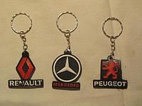 Брелок для  ключей с маркой автомобиля