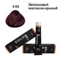 Стойкая крем краска для волос 4.66 Интенсивный каштаново-красный Color Pro Hair Color Cream 100 ml