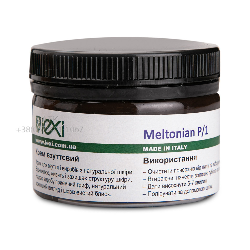 Крем для гладкой кожи Meltonian P/1