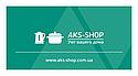 Aks-shop - доверяй профессионалам