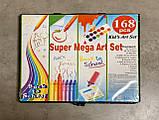 Акция !!! Большой набор для рисования на 168 предметов!, фото 5