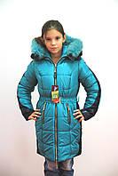 Яркая зимняя курточка для девочки 32 -40 размер, фото 1