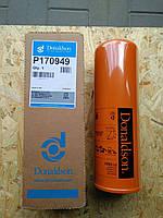 Фільтр (RE174130, 277311A1) (Donaldson, США)
