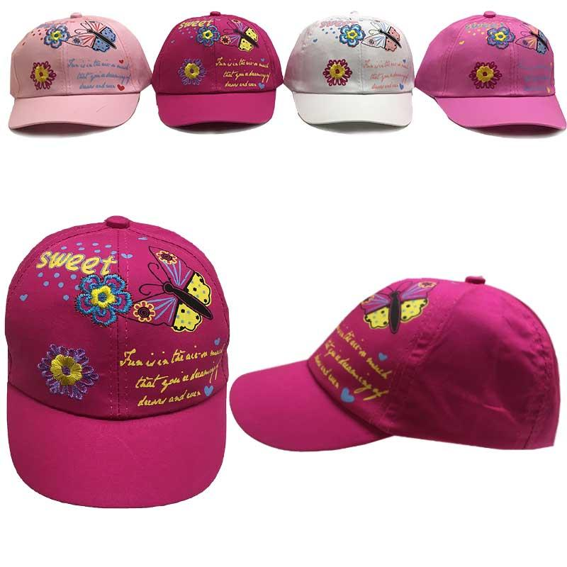 Кепка для девочки (размер 46) 4 цвета
