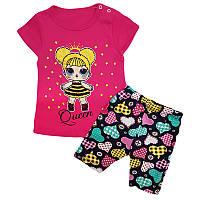 Костюм для девочки 74-86 (9-18 месяца) футболка + шорты LOL, 3 цвета